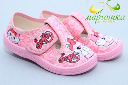 Тапочки Waldi 0159 для девочки розовые