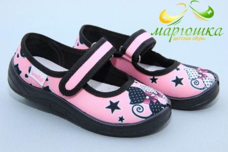 Тапочки Waldi 0160 для девочки розовые