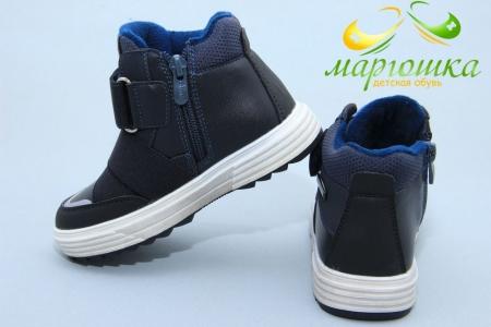 Ботинки Weestep S541 для мальчика синие