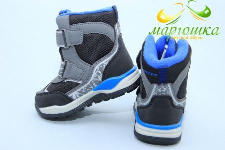 Ботинки Tom.M 7595C для мальчика