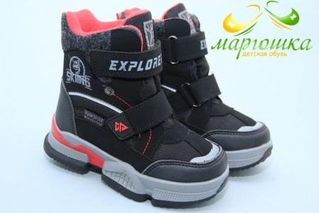 Ботинки Tom.M 7830A для мальчика чёрные