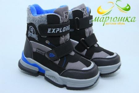 Ботинки Tom.M 7830B для мальчика