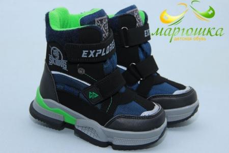 Ботинки Tom.M 7830C для мальчика