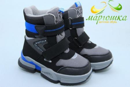 Ботинки Tom.M 7828B для мальчика