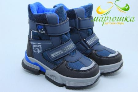 Ботинки Tom.M 7829C для мальчика синие
