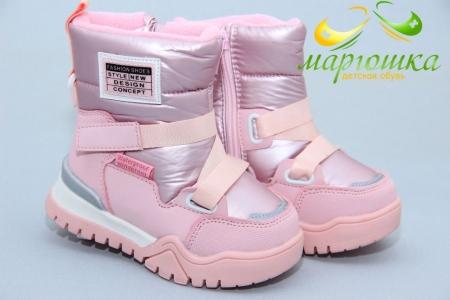 Дутики Tom.M 7706B для девочки розовые