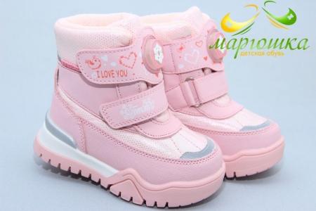 Ботинки Tom.M 7677M для девочки розовые