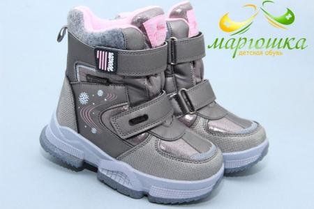 Ботинки Tom.M 7832A для девочки стальные