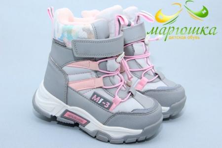 Ботинки Tom.M 7884E для девочки серые