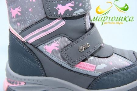 Ботинки Tom.M 3852A для девочки серые