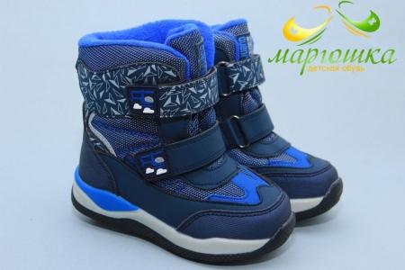 Ботинки Tom.M 7594F для мальчика синие