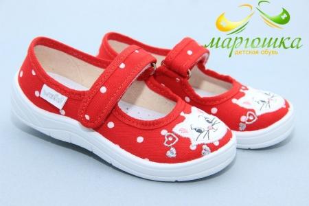 Тапочки Waldi 0166 для девочки красные