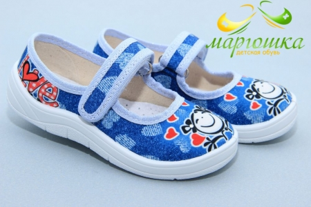 Тапочки Waldi 0167 для девочки синие