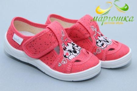 Тапочки Waldi 0169 для девочки малиновые
