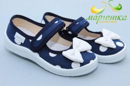 Тапочки Waldi 0170 для девочки синие