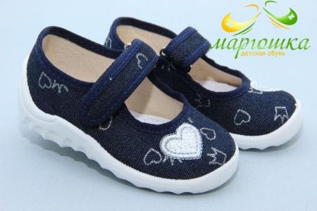 Тапочки Waldi 091 для девочки синие