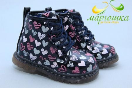 Ботинки С.Луч Q120-2 для девочки синие