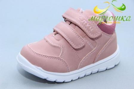 Ботинки С.Луч Q121-3 для девочки розовые