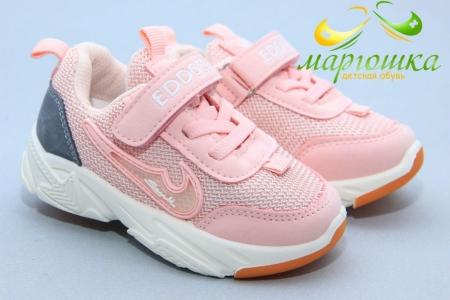 Кроссовки С.Луч L133-4 для девочки розовые