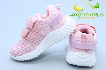 Кроссовки С.Луч L117-3 для девочки розовые