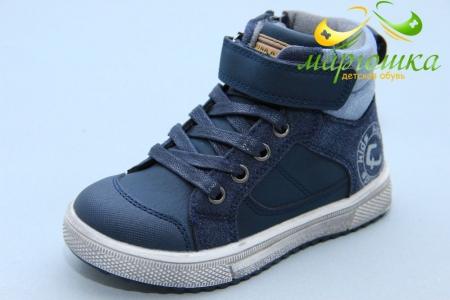 Ботинки С.Луч Q289-1 для мальчика синие