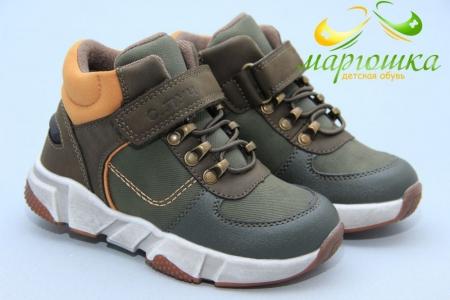 Ботинки С.Луч Q283-3 для мальчика хаки