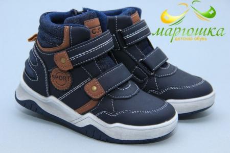 Ботинки С.Луч Q280-1 для мальчика синие
