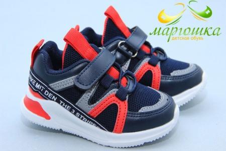 Кроссовки Kimboo KJ743-1A для мальчика синие