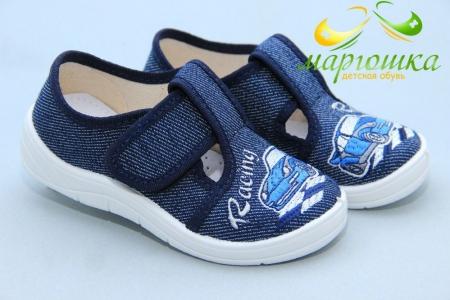 Новые тапочки Waldi 0180 для мальчика синие
