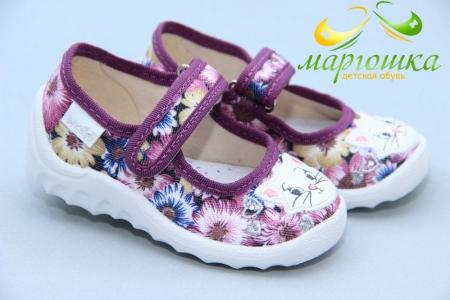 Тапочки Waldi 097 для девочки фиолетовые
