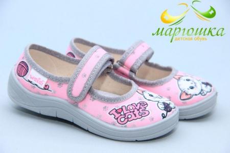 Тапочки Waldi 0181 для девочки розовые