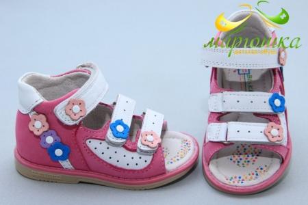 Босоножки BIKI 4446E для девочки малиновые