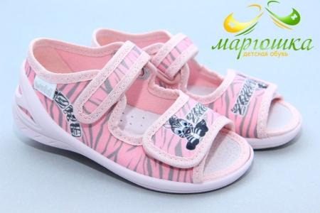 Тапочки Waldi 0186 для девочки розовые