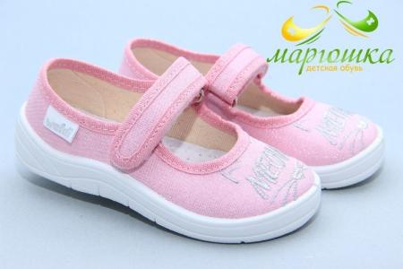 Тапочки Waldi 0189 для девочки розовые