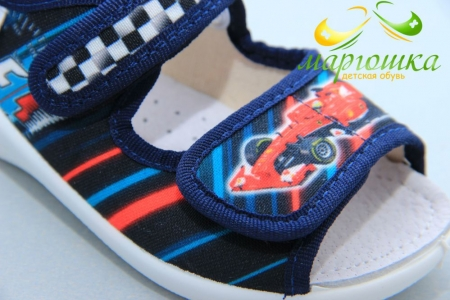 Тапочки Waldi 0191 для мальчика синие