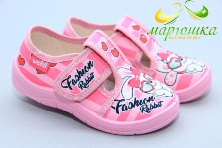 Тапочки Waldi 0193 для девочки розовые