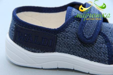 Тапочки Waldi 0199 для мальчика синие