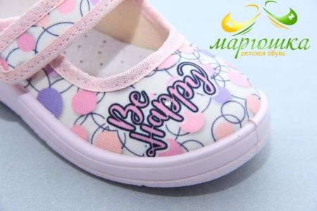 Тапочки Waldi 0201 для девочки розовые