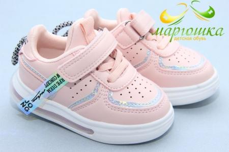 Кроссовки Jong Golf A10201-8 для девочки розовые