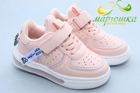 Кроссовки Jong Golf B10197-8 для девочки розовые