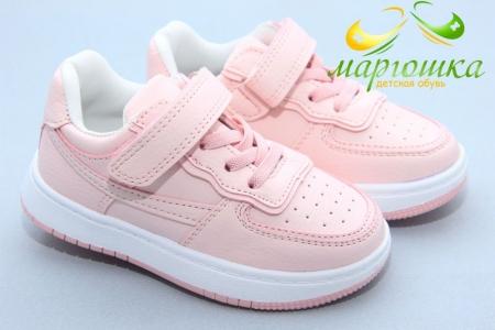 Кроссовки Clibee L225 для девочки розовые