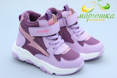 Ботинки Weestep S059 для девочки фиолетовые