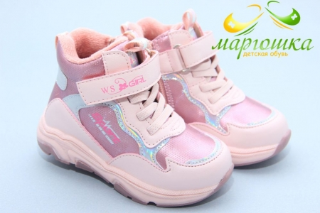 Ботинки Weestep S060-1 для девочки розовые