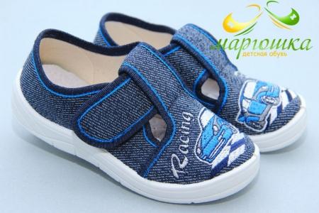 Тапочки Waldi 0202 для мальчика синие