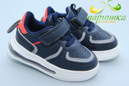Кроссовки Jong Golf A10201-1 для мальчика синие
