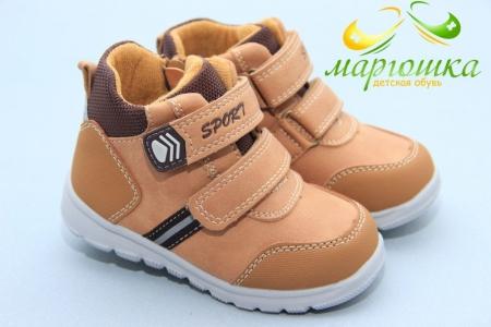 Ботинки С.Луч Q131-1 для мальчика бежевые