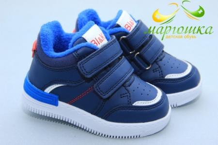 Ботинки BIKI 0950H для мальчика синие