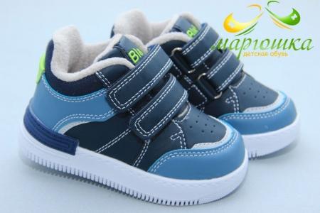 Ботинки BIKI 0950K для мальчика синие