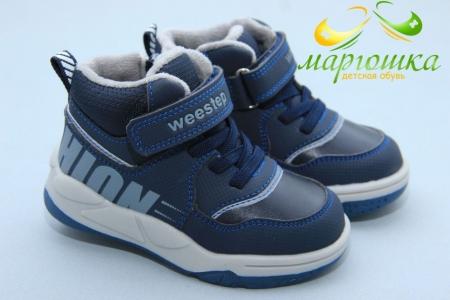 Ботинки Weestep S061 для мальчика синие