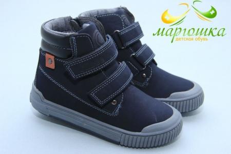 Ботинки Clibee P520-1 для мальчика синие